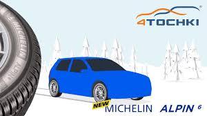 Зимние нешипованные <b>шины Michelin Alpin 6</b> на 4точки. Шины и ...