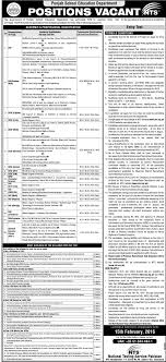 punjab educators jobs punjab school education department jobs 2016 job advertisement