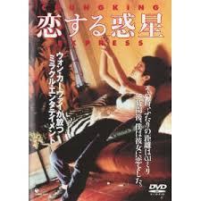 トニーレオンが特にセクシーに見える映画ベスト3