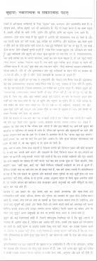 essay on old age advantage or disadvantage in hindi