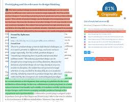 plagiarism check guide scribbr matched fragments in your document