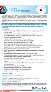 org this file prime bank seo job circular 2017 jpg