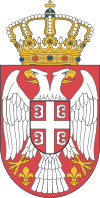 Ministry of Religion and Diaspora (Serbia)
