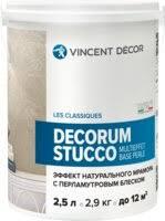 «Венецианская штукатурка <b>Vincent</b> Decor <b>Decorum</b> Stucco ...