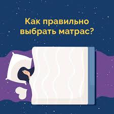 <b>Матрасы Аскона</b> купить в Москве, каталог <b>матрасов</b> по низким ...