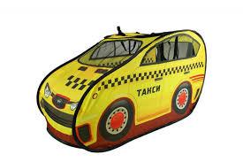 Игровой <b>домик YAKO Солнечное</b> лето, <b>палатка</b>-такси (желтый)