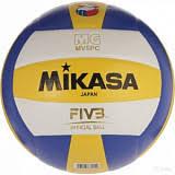 Волейбольные мячи - купить <b>мяч</b> для волейбола, цена в ...