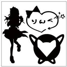 Amazon.co.jp: Rin-ku <b>Aimoto</b> [S] <b>Black</b>: Hobby