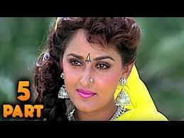 Image result for film (dhartiputra)(1993)