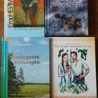 Продаю книги на якутском языке, состояние новых, т...