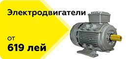 VOLTA.MD - Магазин электротехнической продукции - Plăcerea ...