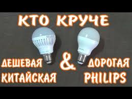 Видеообзор на Светодиодная лампа <b>Gauss LED Elementary</b> ...