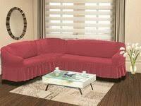«Еврочехол Фантазия Чайная роза» — Чехлы для мебели ...