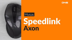 Распаковка <b>мыши Speedlink Axon</b> / Unboxin Speedlink Axon ...