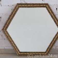 Зеркала74 - интернет-магазин <b>зеркал</b> и стекла в Челябинске