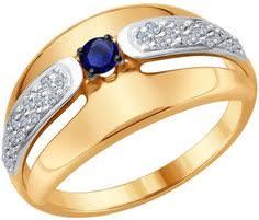 <b>Кольца</b> с сапфиром – купить <b>кольцо</b> в интернет-магазине | Snik ...