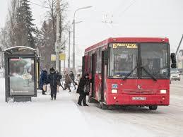Казанцы забыли в автобусах паспорт, пенсионные карты ...
