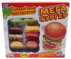 <b>Настольная игра 1 TOY</b> Мегабургер — купить по выгодной цене ...