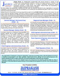 fertilizer news vacancy jobs at jaypee fertilizer kanpur e mail and address for sending resume is given below