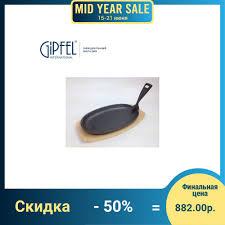 <b>Сковорода чугунная GIPFEL</b> 2160 MARTE 28см - купить недорого ...