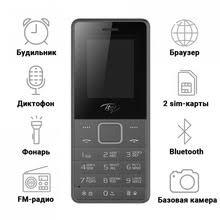 <b>Сотовый телефон ITEL it2160</b>, 1.77&#39;&#39