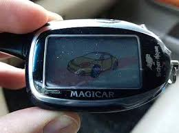 <b>Брелок Sher-Khan Magicar 7</b> купить в Мурманской области на ...