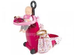 Купить <b>Smoby Baby Nurse Игровой</b> набор 3 в 1 220316 по низкой ...
