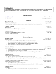 English Cv Template Actltk  cover letter cv examples uk and     Personal Details Name  Dr  Christoph Greiner Date of birth