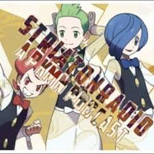 StriatonRadio, a Pokemon Podcast