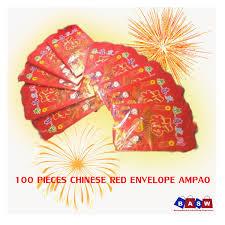 <b>100 PCS</b> 1 <b>BOX CHINESE</b> RED ENVELOPE AMPAO CHRISTMAS ...
