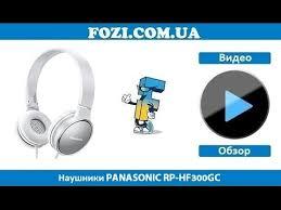 <b>Наушники PANASONIC RP-HF300GC</b> - YouTube