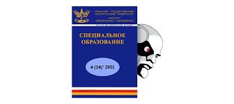 Реализация идей Л. С. Выготского в логопедии: системный ...