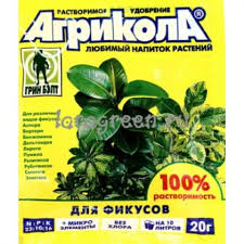 <b>Удобрение Агрикола</b> 20гр для <b>фикусов</b> купить с доставкой в ...