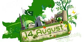 independence day of nayab khan videos kick 14 a very very happy independence day