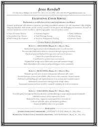20 barista resume sample job and resume template barista resume skills