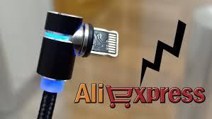 10 лучших <b>кабелей</b> для зарядки с AliExpress за копейки, которые ...