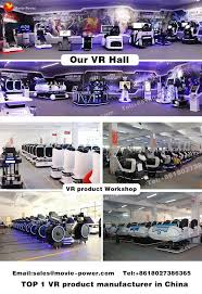 <b>High quality</b> Interactive 6 seats VR family <b>7d</b> home cinema with 1 ...