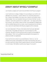 cover letter examples of scholarship essays about yourself cover letter example of essay about yourself myself exampleexamples of scholarship essays about yourself extra medium