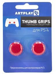 <b>Накладки</b> Artplays Thumb Grips для PS4 <b>защитные на джойстики</b> ...