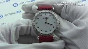 Обзор. <b>Женские серебряные</b> наручные <b>часы SOKOLOV</b> 106.30 ...