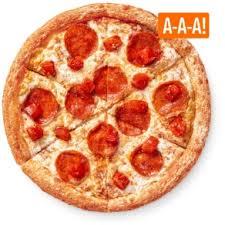 Додо Пицца <b>Курган</b> | Доставка пиццы №1 в России
