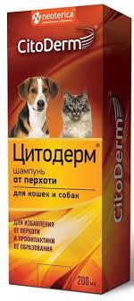 """<b>Шампунь</b> от перхоти """"<b>Citoderm</b>"""", для <b>кошек</b> и собак, 200 мл ..."""