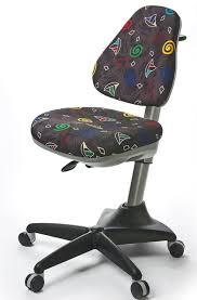 Кресло детское <b>Бюрократ KD</b>-<b>2</b> G купить в Екатеринбурге по ...