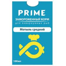 <b>Корм</b> для рыб – низкие цены, купить <b>корма</b> для аквариумных ...