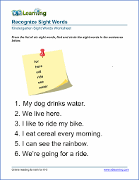Free Preschool & Kindergarten Sight Words Worksheets - Printable ...Kindergarten sight words worksheet