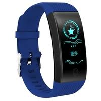 <b>Браслет ZDK QW18</b> — <b>Умные</b> часы и браслеты — купить по ...