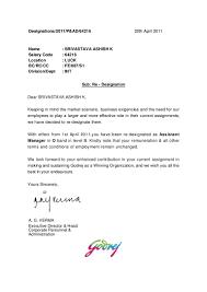 redesignation letter
