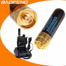 Батарея случае Радио Двухканальные <b>рации Baofeng</b> UV-82 ...