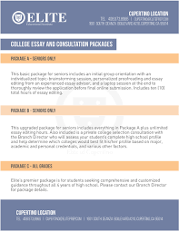 cupertino elite educational institute college essay consulting packages