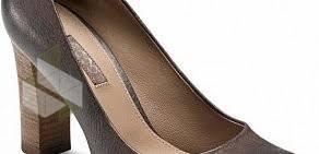 Сеть магазинов обуви <b>ECCO</b> в ТЦ Домодедовский: официальный ...